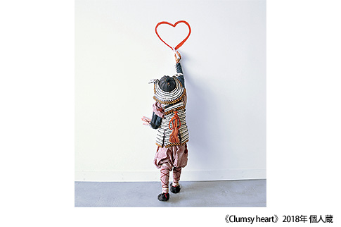《Clumsy heart》2018年 個人蔵